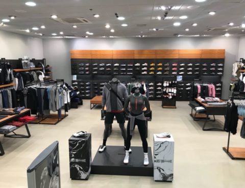Dalmare centar, nike, Nike store, šibenik, sport&moda