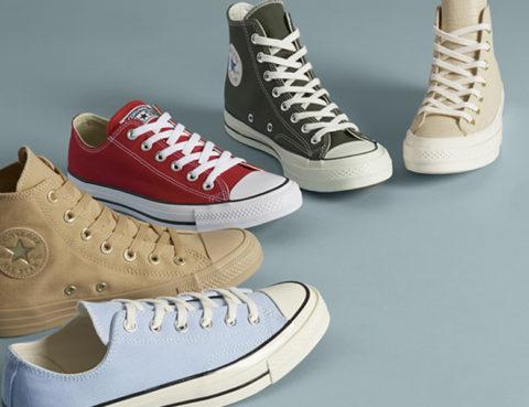 casual obuća, converse, converse star, moda, nova kolekcija, obuća, tenisice