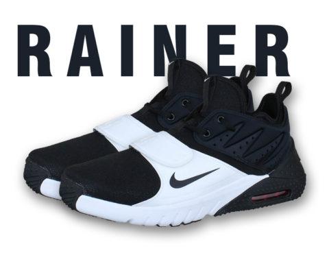 Air Max, fitness, muške tenisice, nike, Nike Air Max Trainer 1, sport, sport&moda, tenisice, teretana, Trainer 1, trening